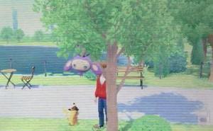 エイパムの木