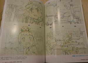アニメスタイル010表紙:サムネイル