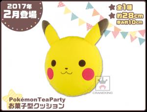 Pokemon Tea Party お菓子型クッション