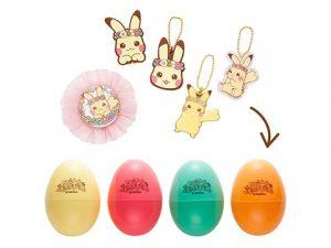Pikachu 's Easter グッズコレクション